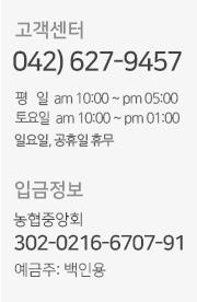 천성레포츠 고객센터 042-627-9457